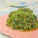 Watercress in Miso, Red Pepper Paste & Sesame Marinade