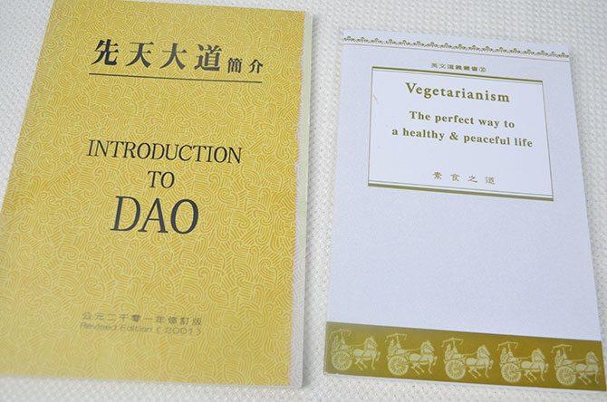 DaoBooks670