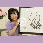 My Sister Sun's Calligraphy Painting